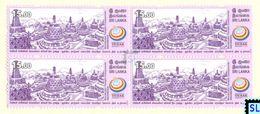 Sri Lanka Stamps 2017, UN Vesak Day, Borobudur, Indonesia, Buddha, Buddism, MNH - Sri Lanka (Ceylon) (1948-...)