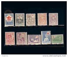1943-1944 TURKEY CHILDREN PALACE STAMPS MNH ** - 1921-... République
