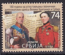 Serbia 2017  180 Years Diplomatic Relations With Great Britain, George Lloyd Hodges, MNH - Serbia