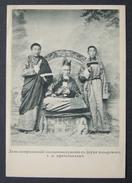 Transbaikalia Buddhism Lama Performing Priesthood With Helpers - Budismo