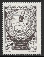 Lebanon, Scott # 313 Mint Hinged Runners, 1957, Thin - Libano