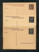 Generalgouvernement 1938- 40, Ganzsachen: 3 Postfrische Polnische Postkarten  Jeweils Mit Aufdruck GENERALGOUVERNEMENT - Non Classés
