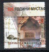 Makedonien/Macedonia/Macedonie 525 Th Anniversary Of Mustafa Pahes Mosque 2017 ** - Macedonia
