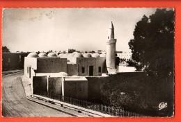 EAL-13  Ile De Djerba, La Grande Mosquée. Circulé Vers La Suisse En 1957 - Tunisia