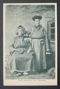 Transbaikalia Buddhism Types Of Lamas From Mongolia - Budismo