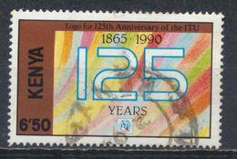 °°° KENYA - Y&T N°505 - 1990 °°° - Kenya (1963-...)