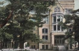 Wisconsin Kenosha Kemper Hall Gymnasium 1910 - Kenosha