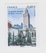 2012 - TIMBRE NEUF - Centenaire De La Grande Mosquée De Paris - N° YT : 4634 - Neufs