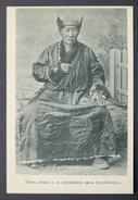 Transbaikalia Buddhism Lama The Priest Of The Buddhists - Budismo