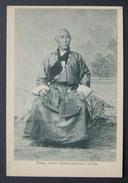 Transbaikalia Buddhism Lama The Priest Of The Selenga District Of Russia Empire - Budismo