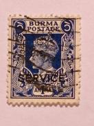BURMA   1946  LOT# 1 - Myanmar (Birmanie 1948-...)