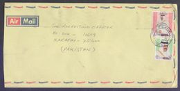QATAR Postal History Cover, Used 1997 - Qatar