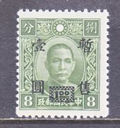 JAPANESE  OCCUP   SHANGHAI-NANKING 9 N 11   ** - 1943-45 Shanghai & Nanjing