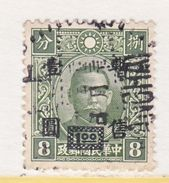 JAPANESE  OCCUP   SHANGHAI-NANKING 9 N 11   (o) - 1943-45 Shanghai & Nanjing