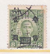 JAPANESE  OCCUP   SHANGHAI-NANKING 9 N 12   (o) - 1943-45 Shanghai & Nanjing