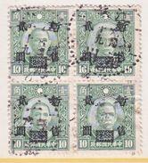 JAPANESE  OCCUP   SHANGHAI-NANKING 9 N 17   (o) - 1943-45 Shanghai & Nanjing