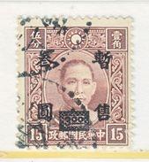 JAPANESE  OCCUP   SHANGHAI-NANKING 9 N 18   (o) - 1943-45 Shanghai & Nanjing