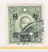 JAPANESE  OCCUP   SHANGHAI-NANKING 9 N 21a  Perf 14    (o) - 1943-45 Shanghai & Nanjing