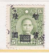 JAPANESE  OCCUP   SHANGHAI-NANKING 9 N 22     (o) - 1943-45 Shanghai & Nanjing