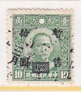 JAPANESE  OCCUP   SHANGHAI-NANKING 9 N 26     (o) - 1943-45 Shanghai & Nanjing