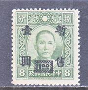 JAPANESE  OCCUP   SHANGHAI-NANKING 9 N 41  Perf. 14     ** - 1943-45 Shanghai & Nanjing