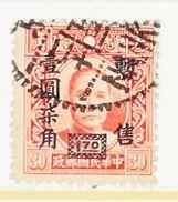 JAPANESE  OCCUP   SHANGHAI-NANKING 9 N 42a   Perf. 12 1/2  (o) - 1943-45 Shanghai & Nanjing