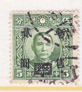 JAPANESE  OCCUP   SHANGHAI-NANKING 9 N 43   Perf. 14  (o) - 1943-45 Shanghai & Nanjing
