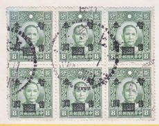 JAPANESE  OCCUP   SHANGHAI-NANKING 9 N 45 X 6   Perf. 14  (o) - 1943-45 Shanghai & Nanjing
