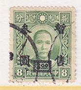 """JAPANESE  OCCUP   SHANGHAI-NANKING 9 N 45 B     Perf. 14  (o)   Flat """"3"""" - 1943-45 Shanghai & Nanjing"""