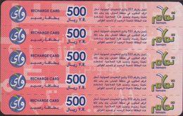 Yemen Tamam Recharge Card, Five Cards, Sample Card, Notice The Number On Backside - Yemen
