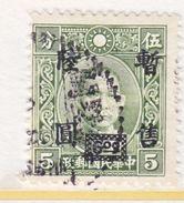 JAPANESE  OCCUP   SHANGHAI-NANKING 9 N 47     Perf. 14  (o) - 1943-45 Shanghai & Nanjing