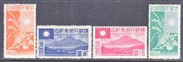 JAPANESE  OCCUP   SHANGHAI-NANKING 9 N 101-4    * - 1943-45 Shanghai & Nanjing