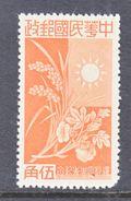 JAPANESE  OCCUP   SHANGHAI-NANKING 9 N 101    ** - 1943-45 Shanghai & Nanjing