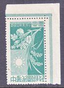 JAPANESE  OCCUP   SHANGHAI-NANKING 9 N 102    ** - 1943-45 Shanghai & Nanjing