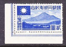 JAPANESE  OCCUP   SHANGHAI-NANKING 9 N 103    ** - 1943-45 Shanghai & Nanjing