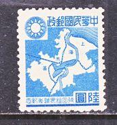 JAPANESE  OCCUP   SHANGHAI-NANKING 9 N 106    * - 1943-45 Shanghai & Nanjing