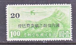 JAPANESE  OCCUP   SHANGHAI-NANKING 9 N C 3    ** - 1943-45 Shanghai & Nanjing