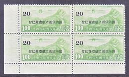 JAPANESE  OCCUP   SHANGHAI-NANKING 9 N C 3 X 4    ** - 1943-45 Shanghai & Nanjing