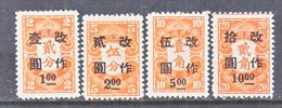 JAPANESE  OCCUP   SHANGHAI-NANKING 9 N J 1-4    ** - 1943-45 Shanghai & Nanjing