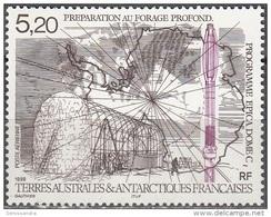 TAAF 1998 Yvert Poste Aérienne 149 Neuf ** Cote (2015) 3.40 Euro Programme Epica - Poste Aérienne
