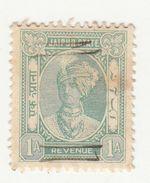 JAIPUR State  1A  Revenue  Type 41   # 96347  India Inde Indien Revenue Fiscaux - Jaipur