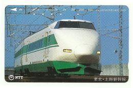 Giappone - Tessera Telefonica Da 105 Units T309 - NTT, - Treni