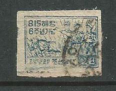 COREA DEL NORTE YVERT NUM. 45 USADO - Korea (Nord-)