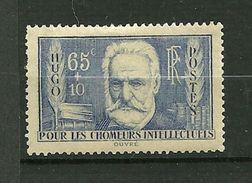 """FRANCE 1938  N°383  """" Au Profit Des Chomeurs Intellectuels( Victor Hugo )  """"    Neuf  Avec Trace De Charnière - France"""