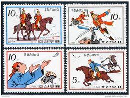 Korea 1979, SC #1782-85, Fairtale Of Two General - Fairy Tales, Popular Stories & Legends