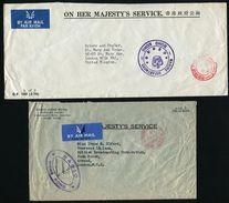 HONG KONG OHMS RADIO AND MARINE DEPARTMENT 1961/83 - Hong Kong (...-1997)