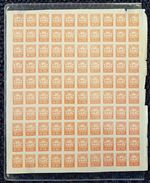 NORWAY LOCAL POST IMPERF SHEET DRAMMEN 1888 - Norway