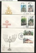 POLAND FDC 1984 RELIGIOUS CHURCH ARCHITECTURE UNESCO World Heritage Site CATHOLIC GREEK ORTHODOX SYNAGOGUE JUDAICA - Unclassified