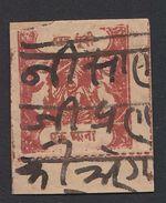 BUNDI State  1a  Revenue  Type 20     # 96323  Inde Indien  India Fiscaux Fiscal - Bundi