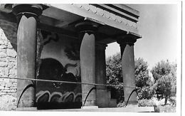GRECE - CRETE - CARTE PHOTO - Ruines Du Palais De KNOSSOS En CRETE - - Luoghi